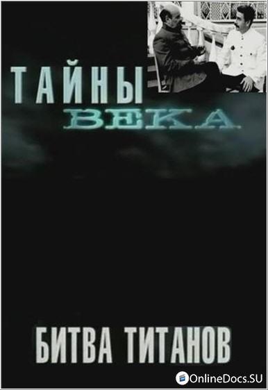 смотреть бесплатно в хорошем качестве исторический фильм:
