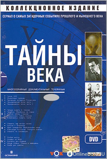«Смотреть Онлайн Фильмы Про Пришельцев Документальные» — 1995