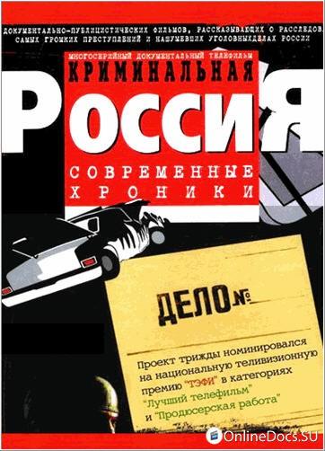 porno-roliki-smotret-kriminalnoe-politbyuro-dokumentalniy-film-smotret-onlayn-bolshegrudie-modeli