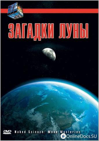 фантастика кино про космос